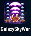 银河天空的战争