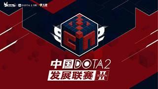 卢本伟组建DOTA2战队