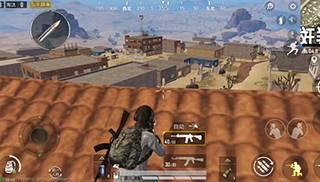 和平精英沙漠地图黑斑羚镇攻略全解