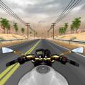 超级摩托车模拟器
